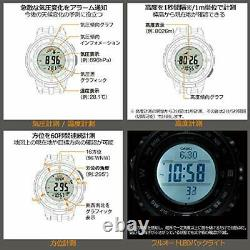 CASIO PRO TREK Solar PRG-330-1AJF Men's Watch Triple Sensor Ver. 3 Brand New