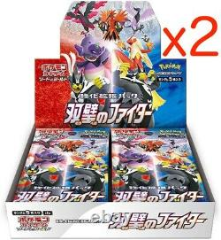 Pokemon Card Game Sword and Shield Matchless Fighter Box s5a Japan 2 BOX SET